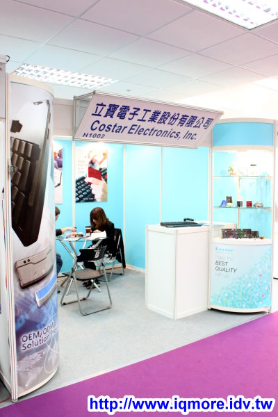 Computex 2010: Costar (立寶)