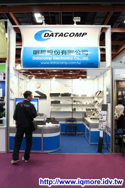 Computex 2010: DATACOMP (明哲)