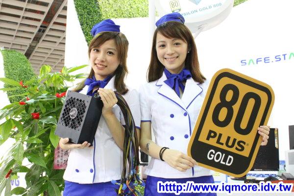 Computex 2010: FSP (全漢)