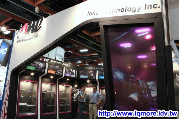 Computex 2010: iOne (元聚資訊)