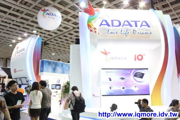 Computex 2011: ADATA (威剛科技)