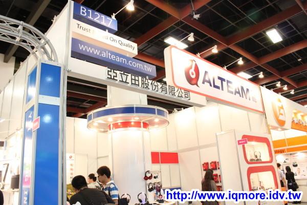 Computex 2011: ALTEAM (亞立田)