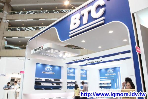 Computex 2011: BTC (英群企業)