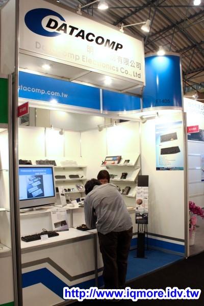 Computex 2011: DATACOMP (明哲)