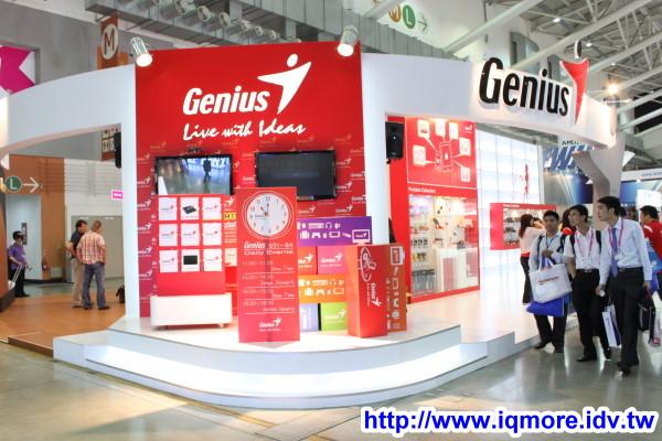 Computex 2011: Genius (昆盈)