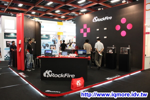 Computex 2011: Rockfire (昶瑋實業)