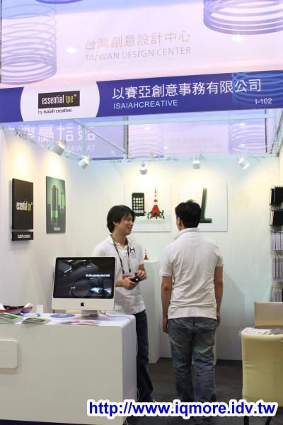 Computex 2011: essential tpe (以賽亞創意事務)