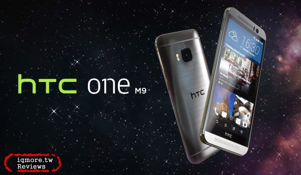 [MWC 2015 總整理] 宏達電 HTC One M9 手機、HTC Re Grip運動手環、HTC Re Vive 虛擬實境頭戴顯示器