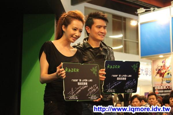 2011 台北國際電玩展 Razer:Linda加入Razer戰隊