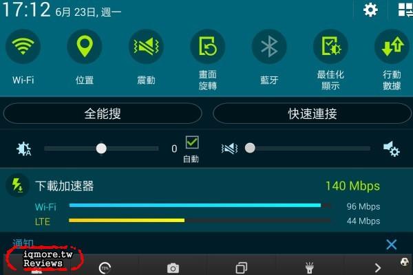 Samsung 4G Download Booster 功能測試,結合LTE與Wi-Fi網路加速下載