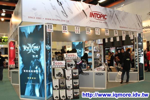 99台北資訊月:INTOPIC(廣鼎國際)