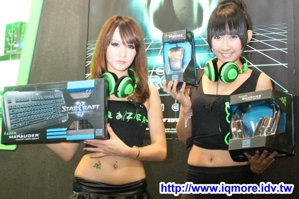 99台北資訊月:Razer