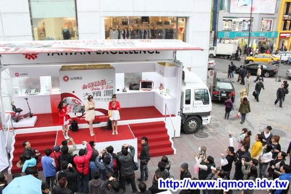 2011年第19屆「台灣精品」全國巡迴活動,台北西門紅樓現場大預測