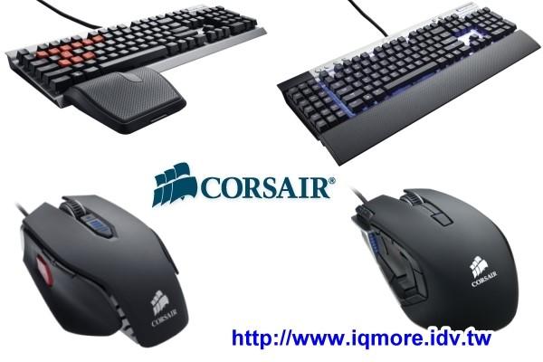 海盜 Corsair 推出機械式Cherry軸電競鍵盤 Vengeance K90、K60,與雷射電競滑鼠Vengeance M90、M60 簡介