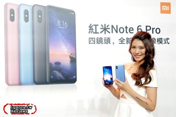 小米台灣發表4個AI鏡頭紅米Note 6 Pro、小米8 Lite潮流輕旗艦機
