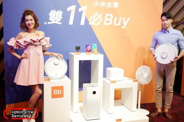 小米台灣 雙11購物節搶優惠,還有許多新品包含濾水壺、電動刮鬍刀、LED智慧燈泡彩光版等