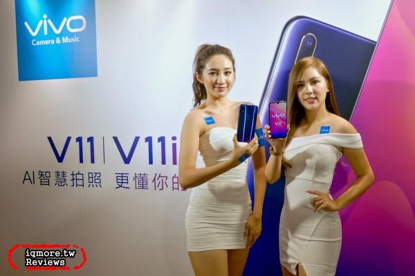 vivo V11、vivo V11i 水滴全螢幕手機在台上市,錄影也有AI智慧美顏!
