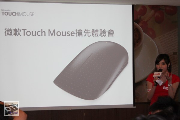 Mobile01 多點觸控 Microsoft Touch Mouse 體驗會