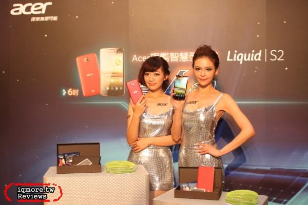 宏碁 Acer Liquid S2 S520旗艦智慧型手機發表會,支援4K錄影