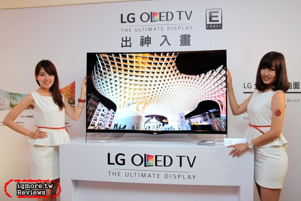 LG 2014 決勝畫質 專欄部落客甄選會,主推 Smart TV、OLED TV、UHD 4K TV