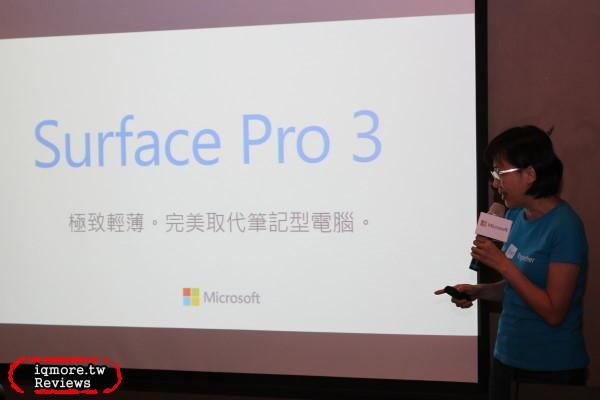 微軟 Microsoft Surface Pro 3 體驗會,採用X86處理器將於8月底開賣