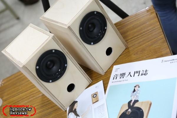 新中華影音電器街「響樂新時代」,體驗動手DIY喇叭與眾多課程