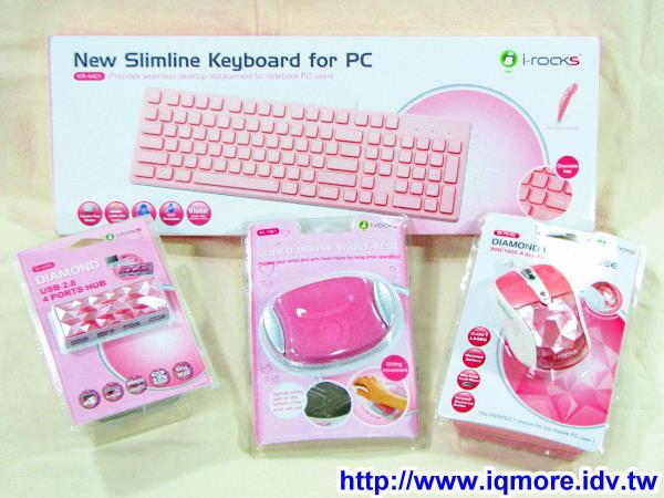 i-rocks Pink Party 粉紅派對產品系列