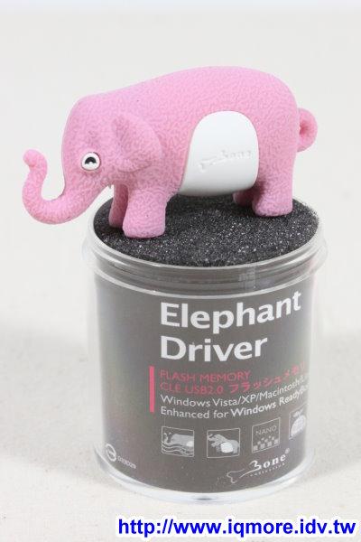 Bone Elephant Driver 2GB 大象造型隨身碟評測