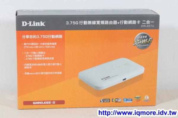D-Link 3.75G MYPOCKET 口袋型行動無線寬頻路由器 DIR-457U 評測