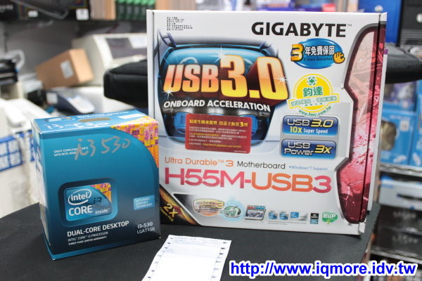 Intel i3 + H55 測試 (Intel i3 530, Gigabyte GA-H55M-USB3)