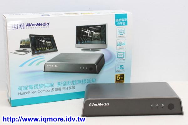 AVerMedia (圓剛) 多頻電視分享器 HomeFree Combo (F210) 評測,在家用iPad看第四台、數位電視 [影音評測]