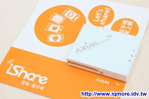 AXIMCom (國晟科技) MR-102N 可攜型商務分享機 評測,用手機分享 Wi-Fi 無線網路