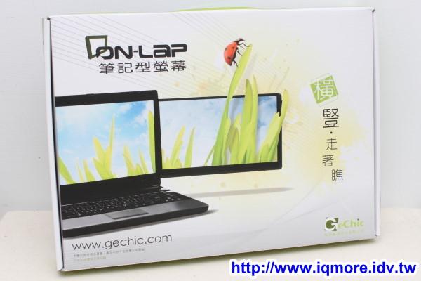 給奇創造 GeChic On-Lap 1301 筆記型螢幕 評測,筆電外接成雙螢幕隨身帶