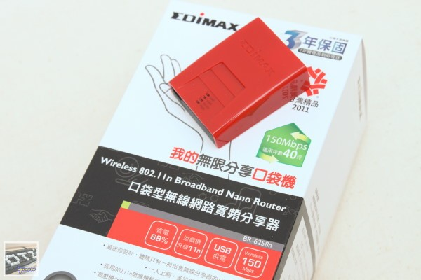 EDIMAX BR-6258n 口袋型無線網路寬頻分享器 評測,使用USB供電並支援無線150Mbps