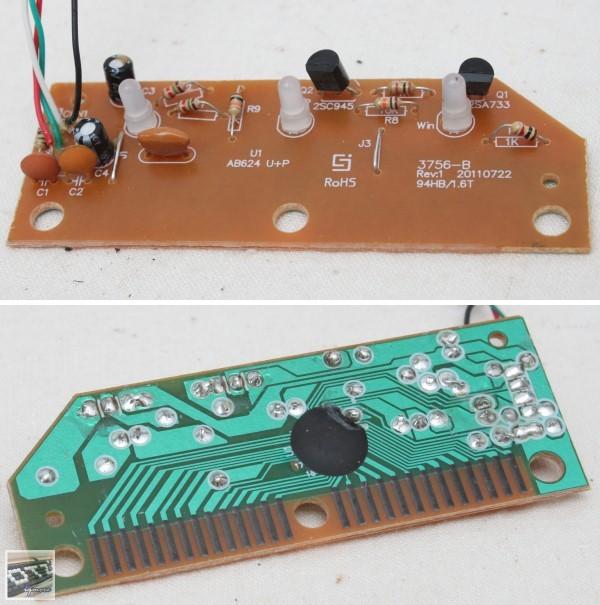 键盘控制电路板