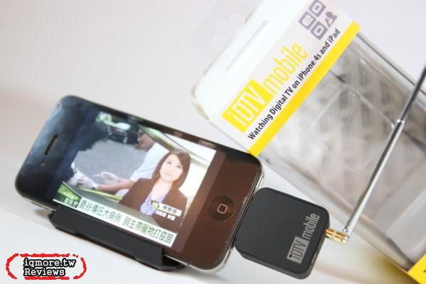 OEO Design iDTV Mobile 行動數位電視接收器 評測,支援 iOS 系統