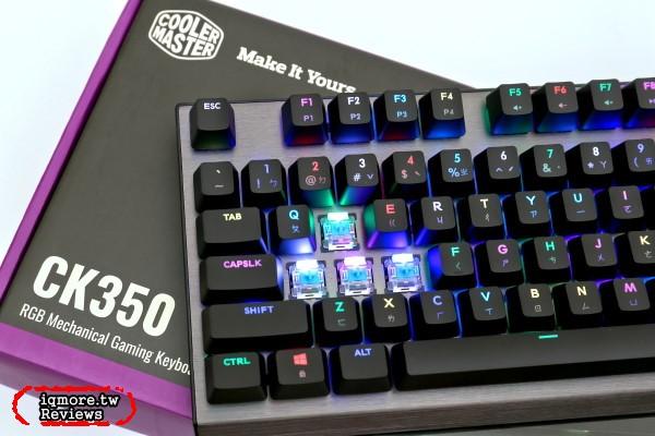 Cooler Master CK350 機械式鍵盤評測,只要1650元就有RGB機械式鍵盤