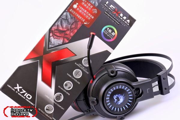 LEXMA X710 有線遊戲耳機評測,50mm大單體再配7.1虛擬環繞音效