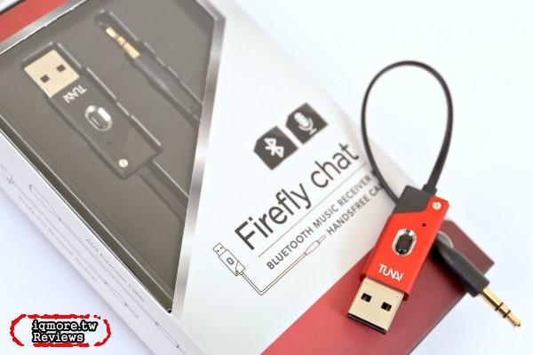 TUNAI Firefly chat 藍牙音樂接收器評測,加入麥克風免持接聽更方便