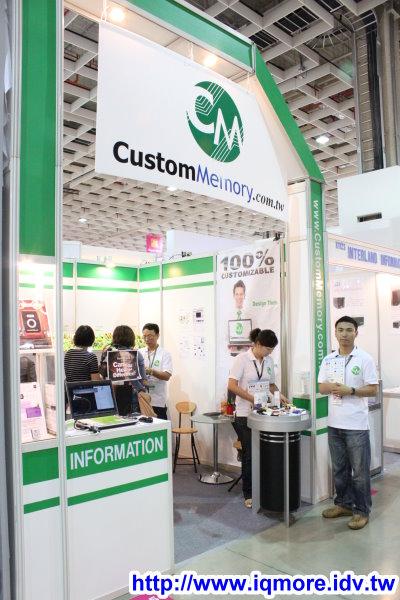 Computex 2010: CustomMemory (捷旭電子)