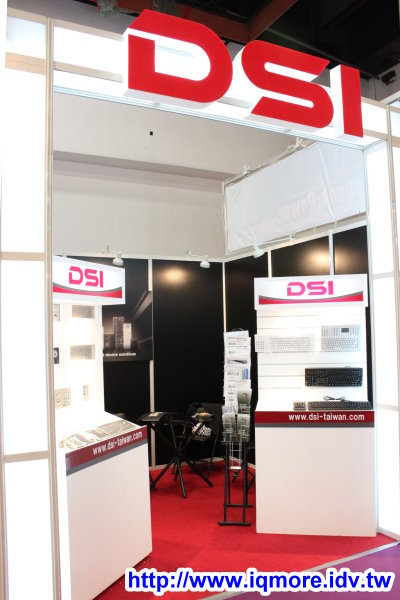Computex 2010: DSI (帝興國際)