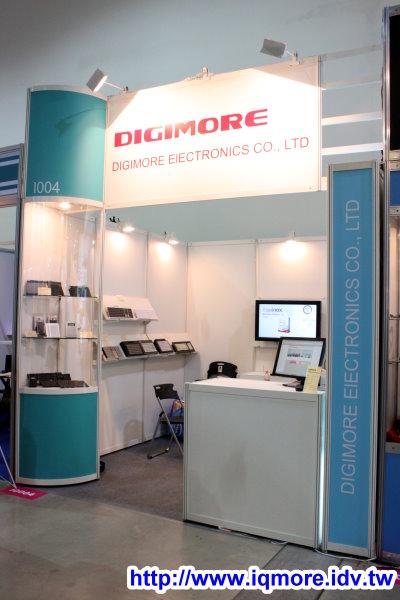 Computex 2010: Digimore