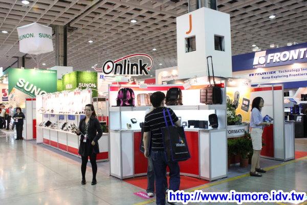 Computex 2010: Onlink (誼成)