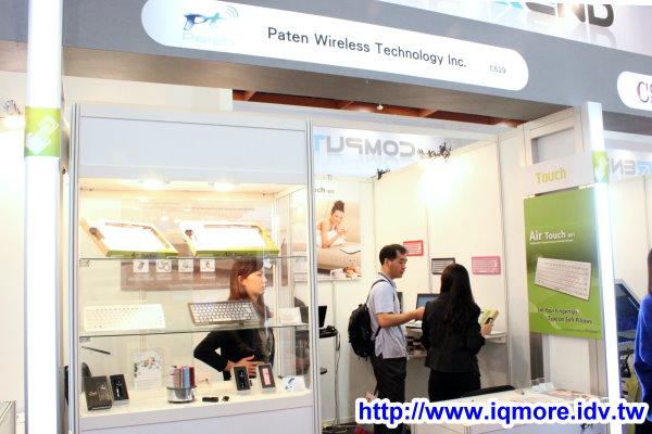 Computex 2010: Paten (派登科技)