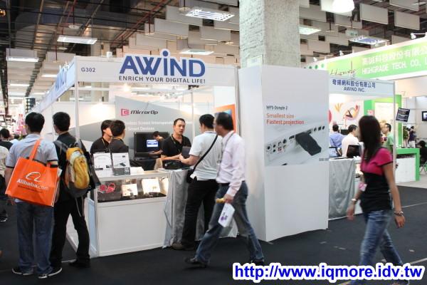 Computex 2011: AWIND (奇揚網科)