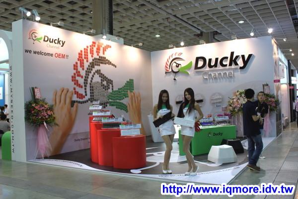 Computex 2011: Ducky (創傑國際)