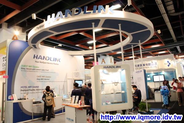 Computex 2011: Handlink (瀚霖科技)