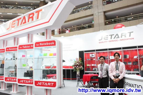 Computex 2011: Jetart (捷藝科技)