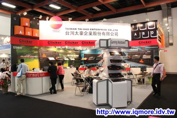 Computex 2011: Tai-Hao (台灣太豪)