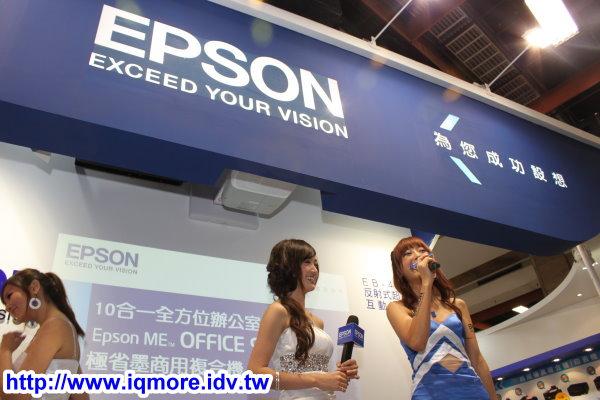 99台北資訊月:EPSON 翁滋蔓篇